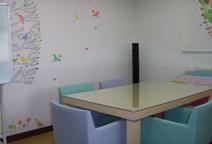 학습치료실