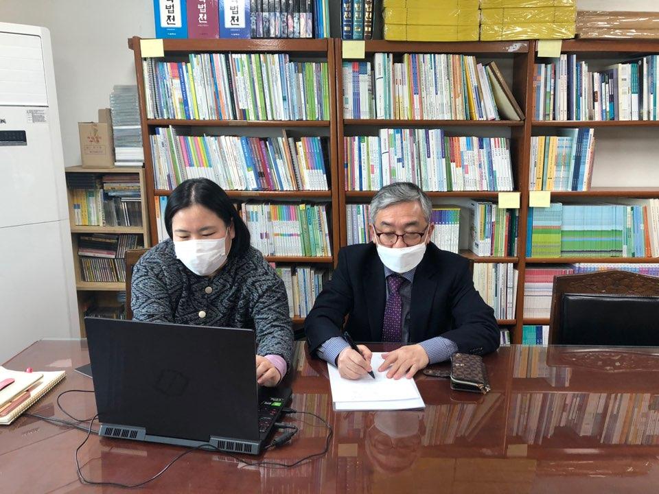 서울형 온라인 교실 지원을 위한 실시간 라이브 원격연수 참여