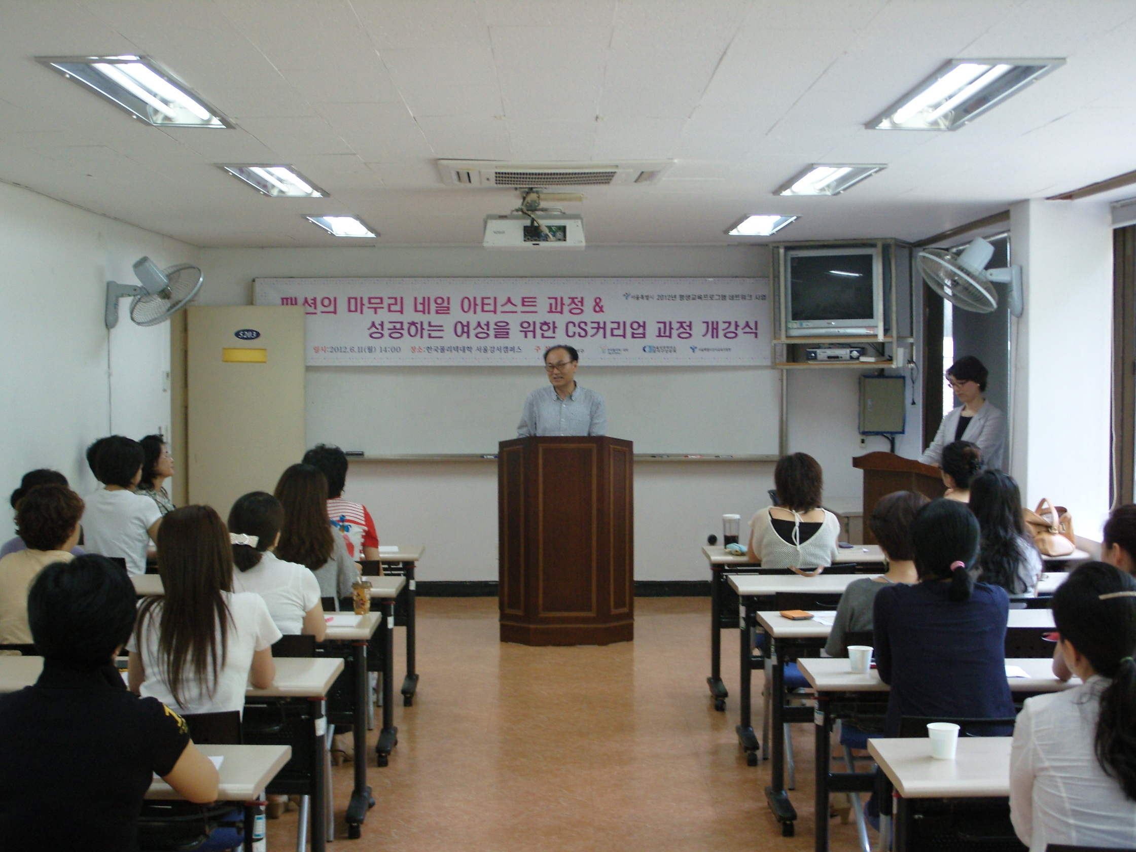 2012년 서울시 평생학습 프로그램 공모사업