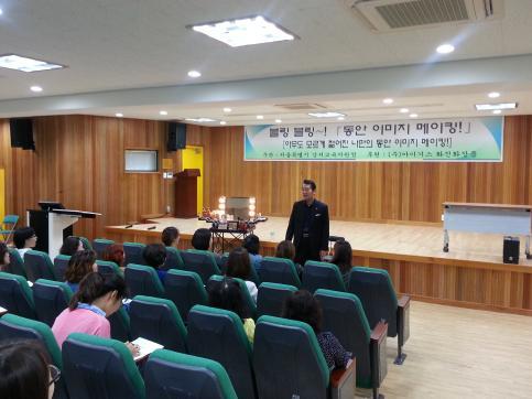 2014 제1기 행복드림 강좌 활동 모습